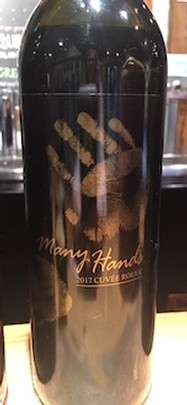 2017 Many Hands Cuvée